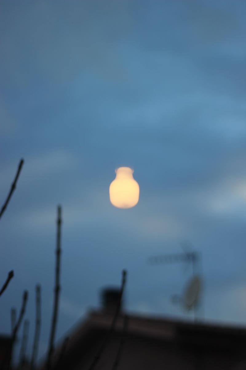 Inland Light I Am Yogoto